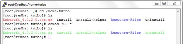Linux Silent Installer | Ephesoft Docs